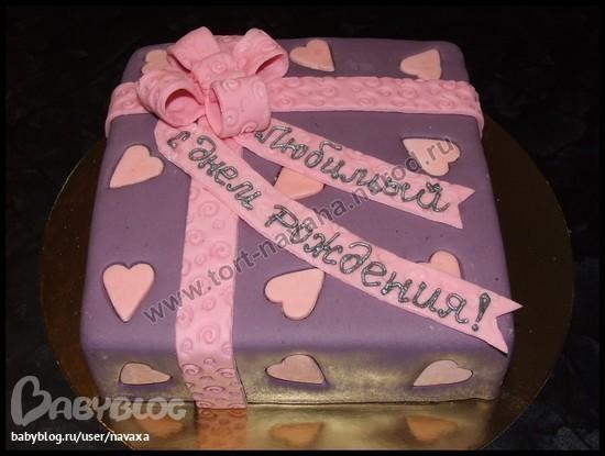 Тортики для любимого фото