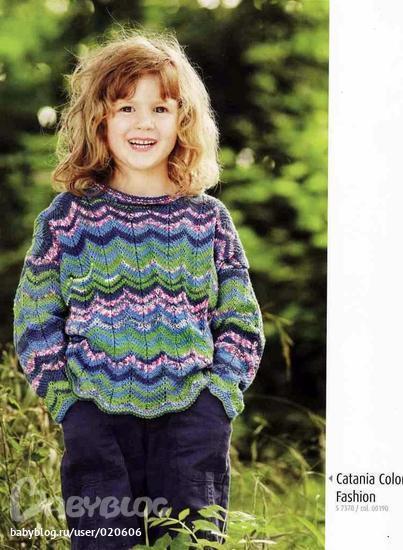 Пуловер Из Остатков Пряжи Доставка
