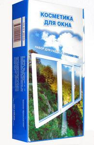 Набор для ухода за окнами пвх `косметика окна`. архив * деткино.