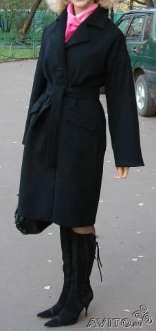 Пальто В Стокмане
