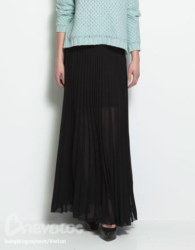 Что одеть с черной длинной юбкой