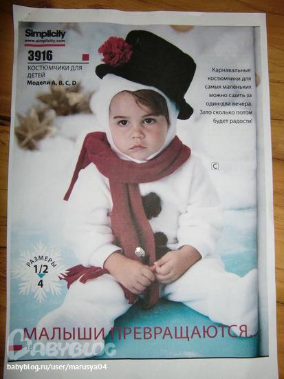 Костюм снеговика для девочки  фото 184