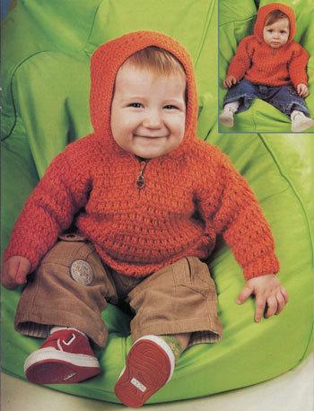 Кофты Для Малышей Вязанные