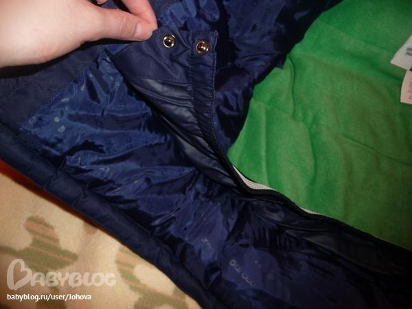Юбочка в низу куртки, валяния в снегу нам не страшны)))