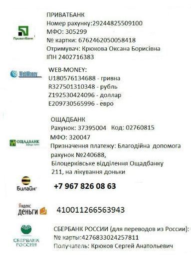 68ad58b8532f208e914e5e1389f6a2bf.jpg
