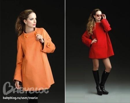Таня, вот пример оранжевого слева. вот пример бежевого.