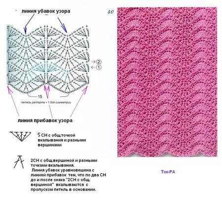 Схемы крючок. image