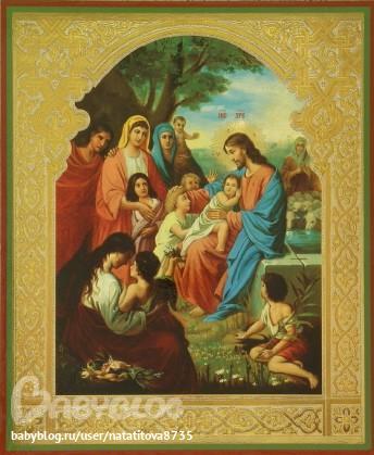 Молитвы о детях: https://www.babyblog.ru/user/NataTitova8735/3024166