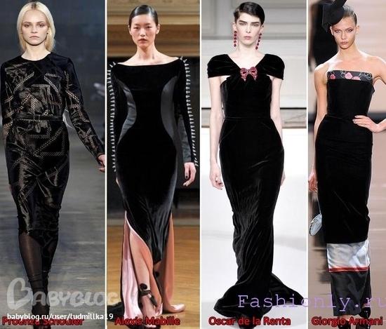 Бархатные платья своими руками