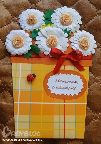 Фото открытка маме на день рождения своими руками