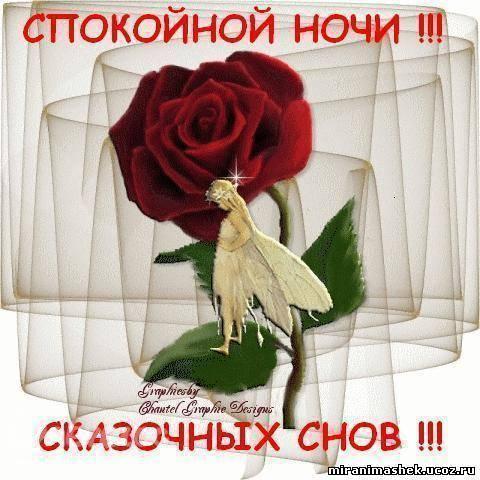 http://img3.imgbb.ru/7/1/0/710031bd2cb55b2e9ccfb49f5dd1ee37.jpg