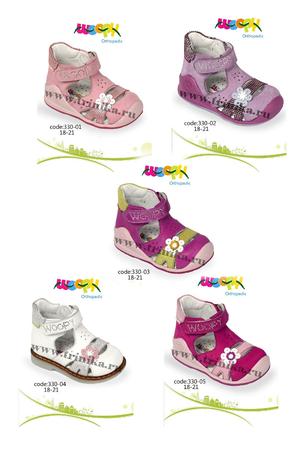 Интернет Магазин Турецкой Обуви