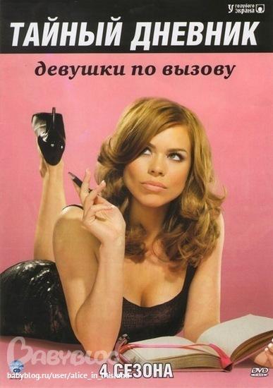 Купить книги в Калининграде Интернетмагазин Книги и