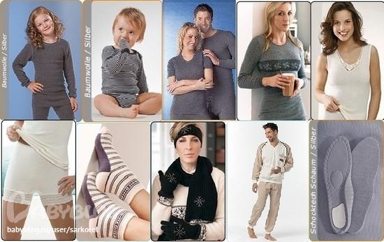 Немецкие Сайты Одежды С Доставкой В Россию