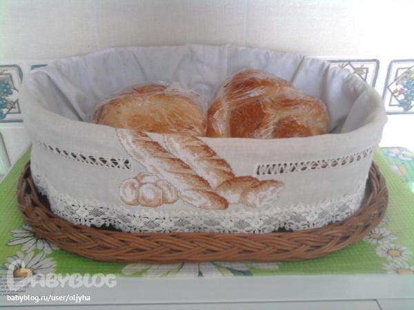 Корзина для хлеба.