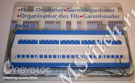 Вышивка органайзеры для ниток