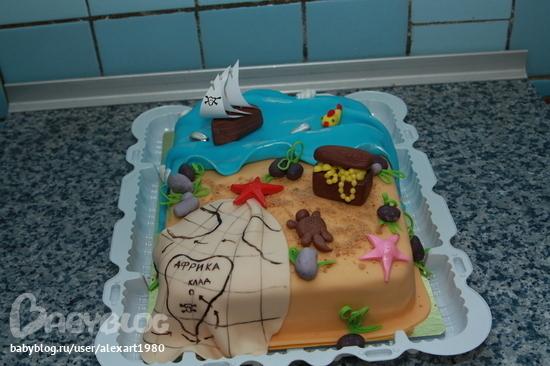 pobedpix.com / Пиратский Торт Для Девочки