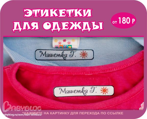 бонита одежда сеть магазинов в москве