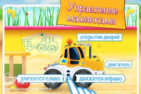 Гонки Молния Маквин играть онлайн