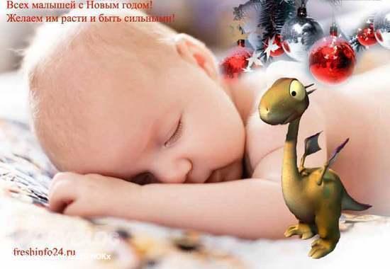 Новогодние ДРАКОНЫ - Страница 3 7933a586e3c370ec3e3afce1f84502c5