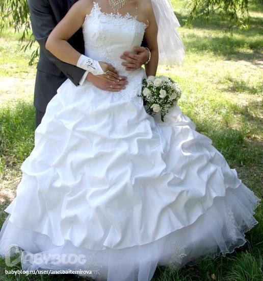 Свадебные Платья На Прокат Тамбов