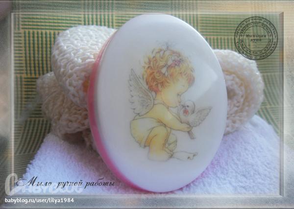 Мыло своими руками с картинками фото 601