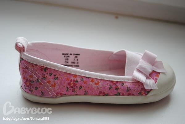 Обувь в новосибирске распродажа мужская журналистам эпизоды свого