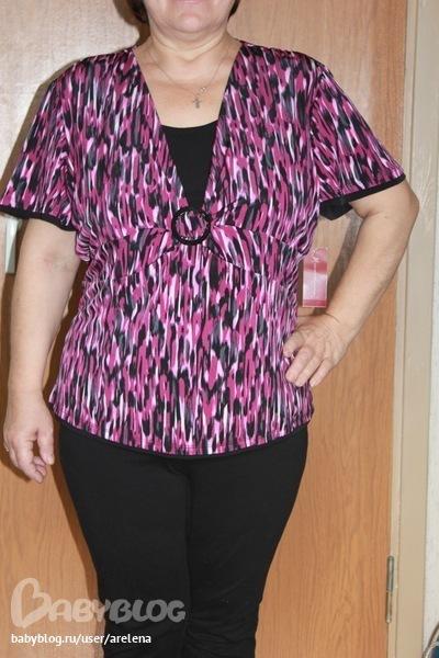 Женские Блузки 52 Размер С Доставкой