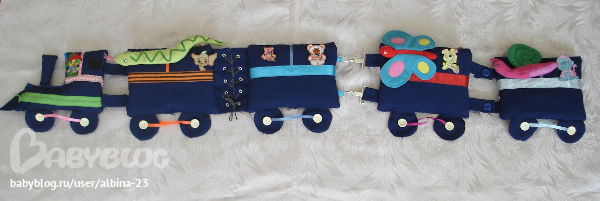 Игрушки с застежками поезд для малышей
