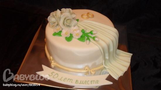 Тортики из мастики годовщина свадьбы фото