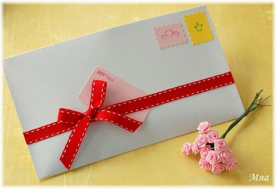 Как украсить конверт для письма своими руками 64