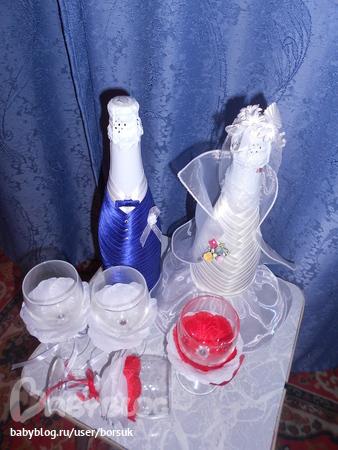 Подарок сестры на свадьбу сестры