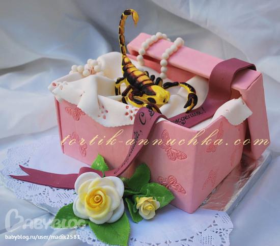 Подарок на день рождение скорпионам