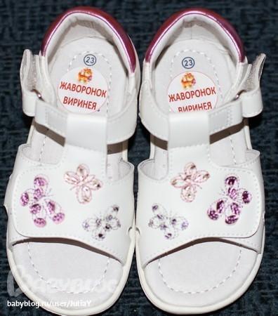 Приглашаем организаторов СП и просто мам, желающих заработать . Стикеры для одежды и обуви. 8a026bd6af07e183a53538685da4bdbc