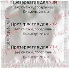 kak-viglyadit-nabor-dlya-osmotra-vlagalishnogo-uzi