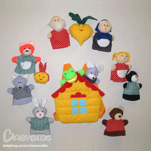 Кукольный театр своими руками на дому