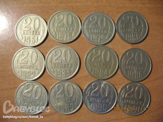 Коллекция ссср монет 2 копейки 1837 года стоимость