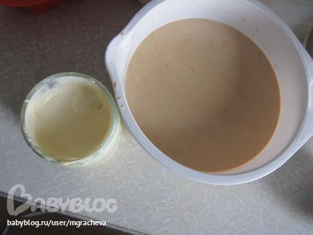 Топлёное молоко для беременных 69