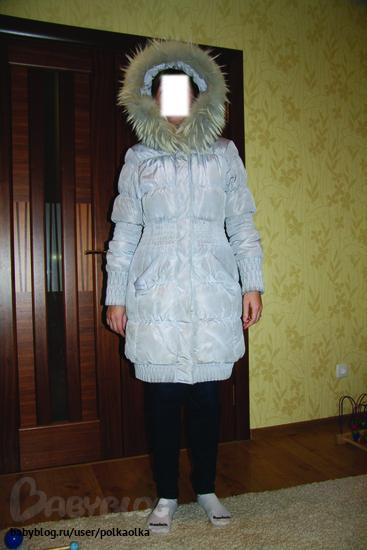 костюмы дракона выкройка: замшевые куртки.