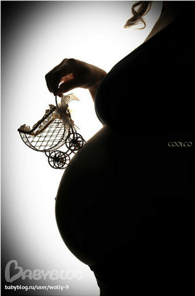 Беременна фото на аву