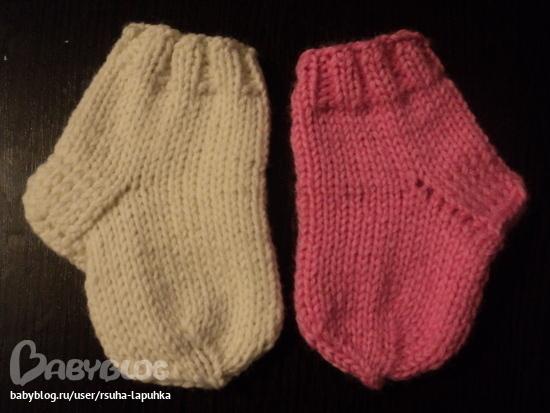 Вязание носков новорожденным спицами 997