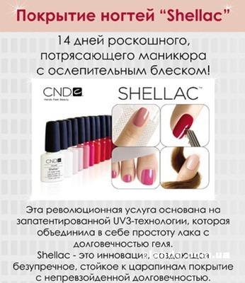 Статья о ногтях и маникюре