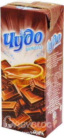 Коктейль Чудо шоколад 3,2% 200мл Вимм-Билль-Данн Россия.