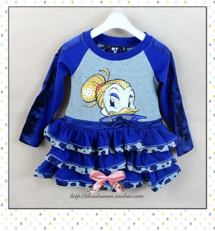 Монализа Детская Одежда Интернет Магазин