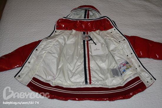 Фирма Монклер Куртки