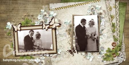 Коллаж из фото на рубиновую свадьбу