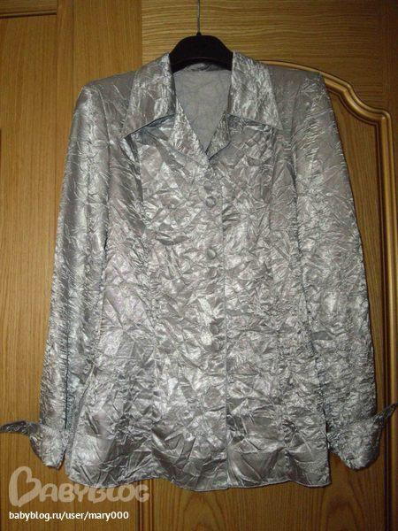 Блузка С Запахом В Нижнем Новгороде
