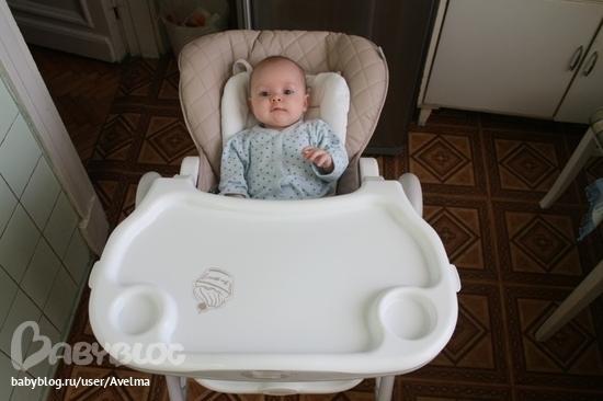 Стульчик для кормления Babies