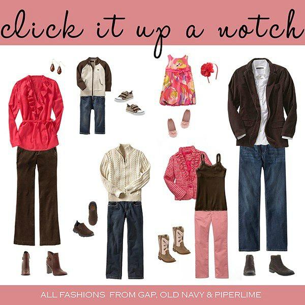 Как подобрать одежду на фотосессию