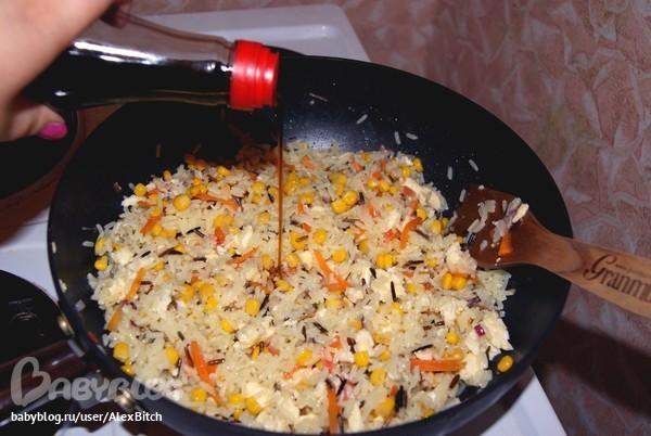 рис с яйцом рецепт с фото по-китайски